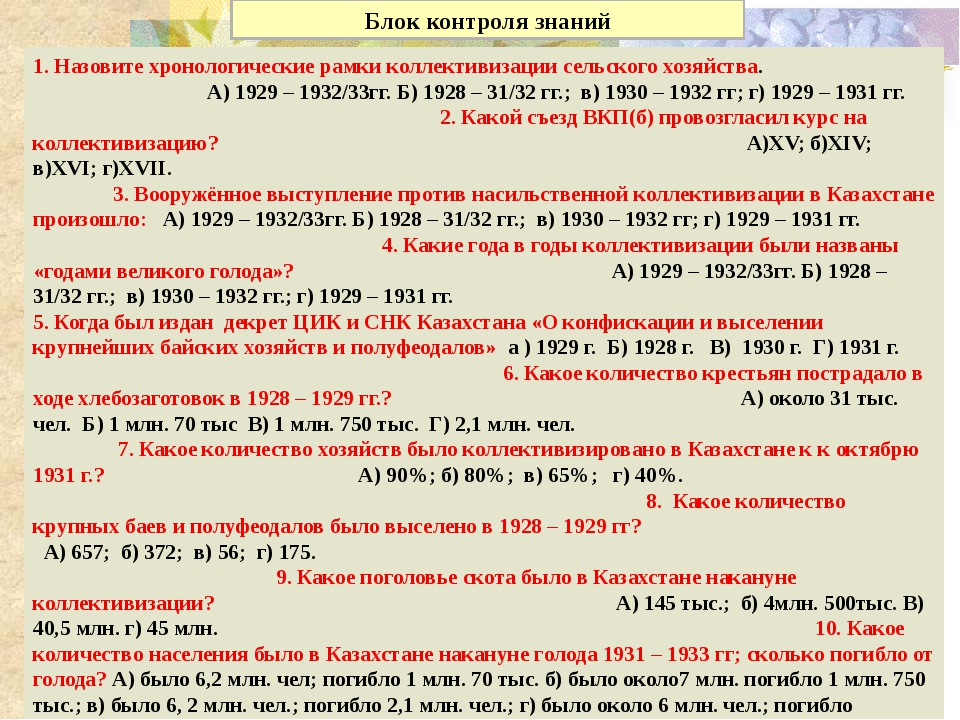 Казахстанцы на фронтах Великой Отечественной войны. 900 дней длилась блокада...