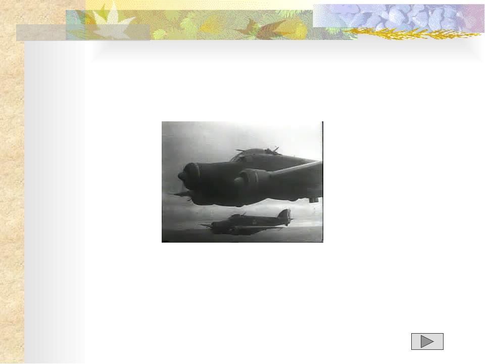 9 августа 1945 года СССР объявил войну Японии. В борьбе с Квантунской армией...
