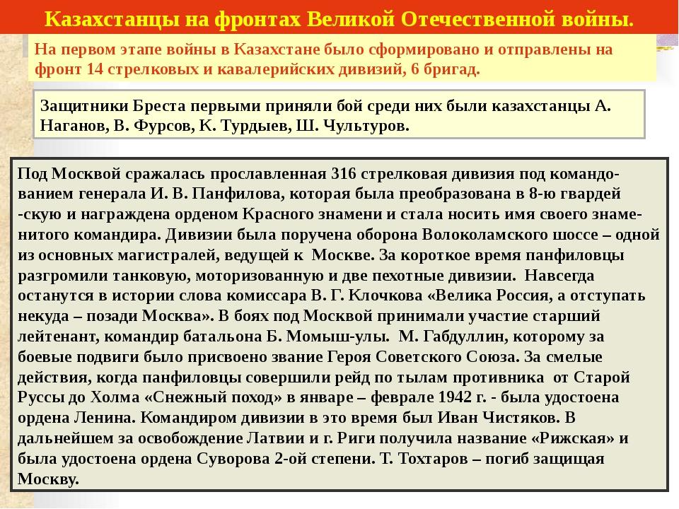 Герой Советского Союза. Султан Баймагамбетов, повторил подвиг А. Матросова в...