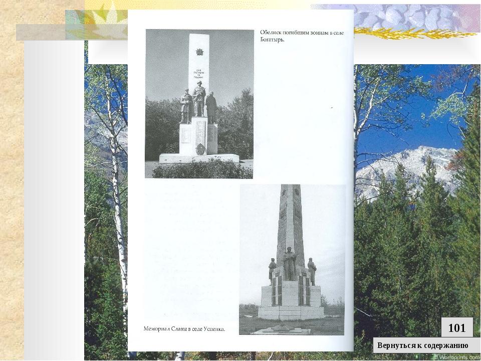 Освоение целинных и залежных земель 1954 – 1959 гг. Назрела проблема решения...