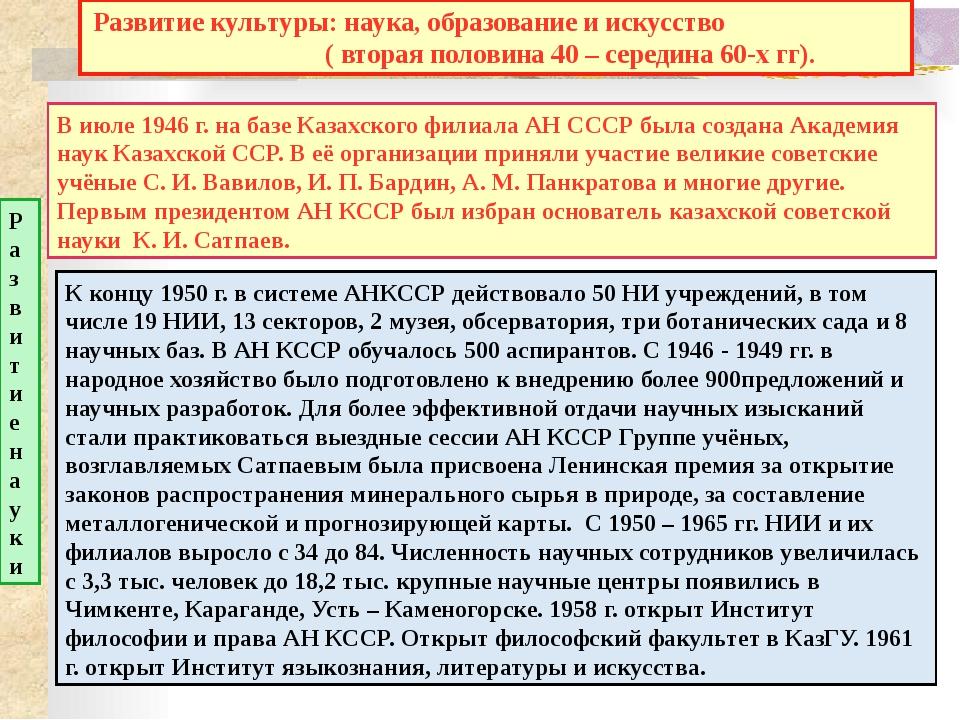 19. Какое количество казахстанцев воевало в ограниченном контингенте войск в...