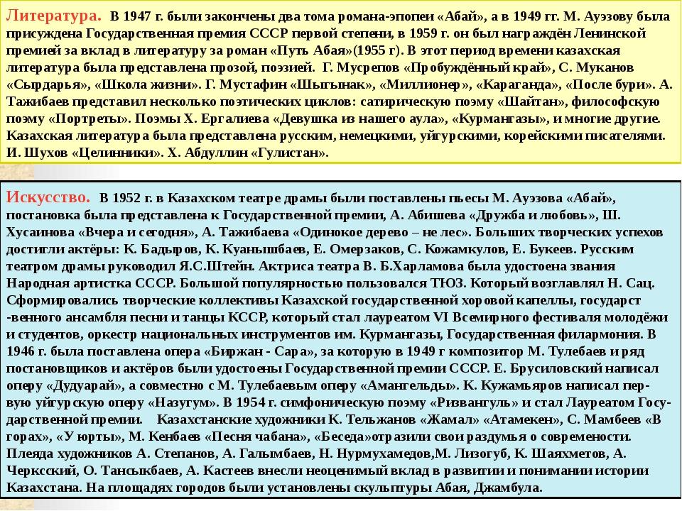 Экономическая реформа 1965 г. Положение в промышленности. Экоцид. В марте и...