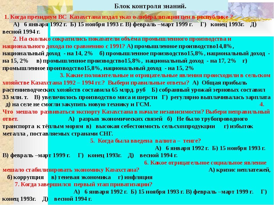 Акмола, Целиноград, Акмола, Астана (история столицы) 287