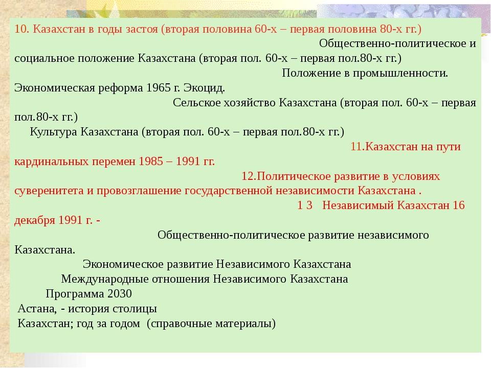 Коллективизация сельского хозяйства (1928 – 1931/32 гг.) Коллективизация – о...