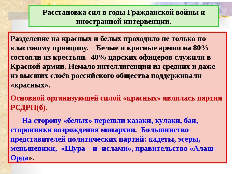С капитуляцией южной армии Колчака в сентябре 1919 г. был ликвидирован Актюб...