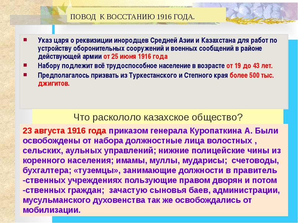 Экономическая политика Советской власти 1917 – 1941 гг. Экономическая полити...