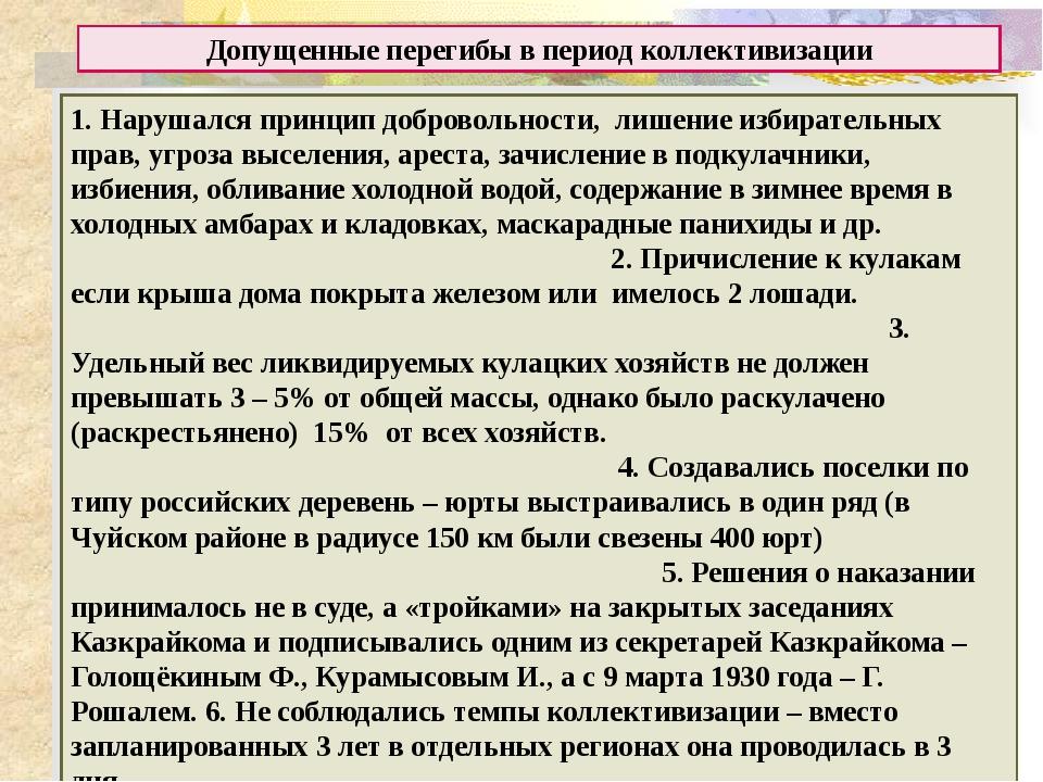 Труженики тыла К. И. Сатпаев, геолог, в годы войны вёл большую работу по соз...