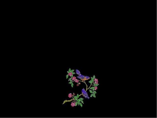 Оформление слайдов Стиль Фон Использование цвета Анимационные эффекты