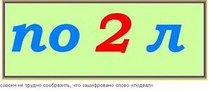 hello_html_m74316f15.jpg