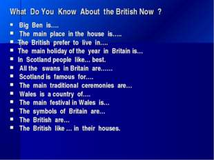 What Do You Know About the British Now ? Big Ben is…. The main place in the h