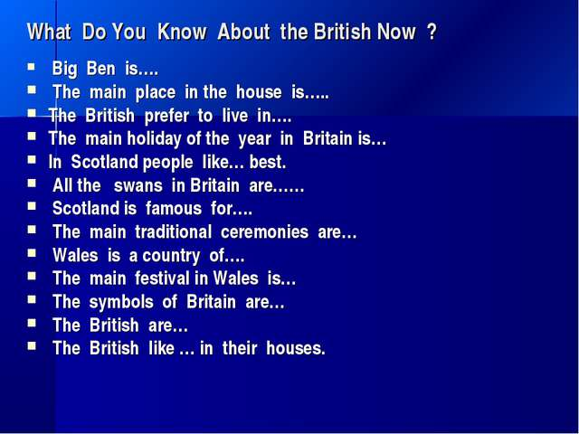 What Do You Know About the British Now ? Big Ben is…. The main place in the h...
