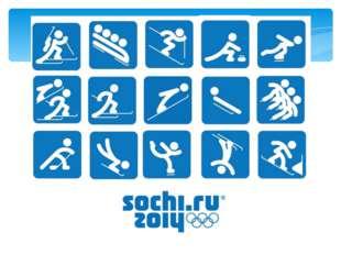 Олимпийские медали Серебро – 525 г Бронза – 531 г Золото – 460 г