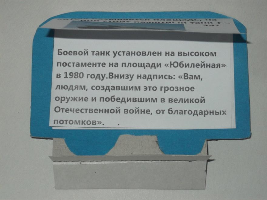 hello_html_m42248ef7.jpg