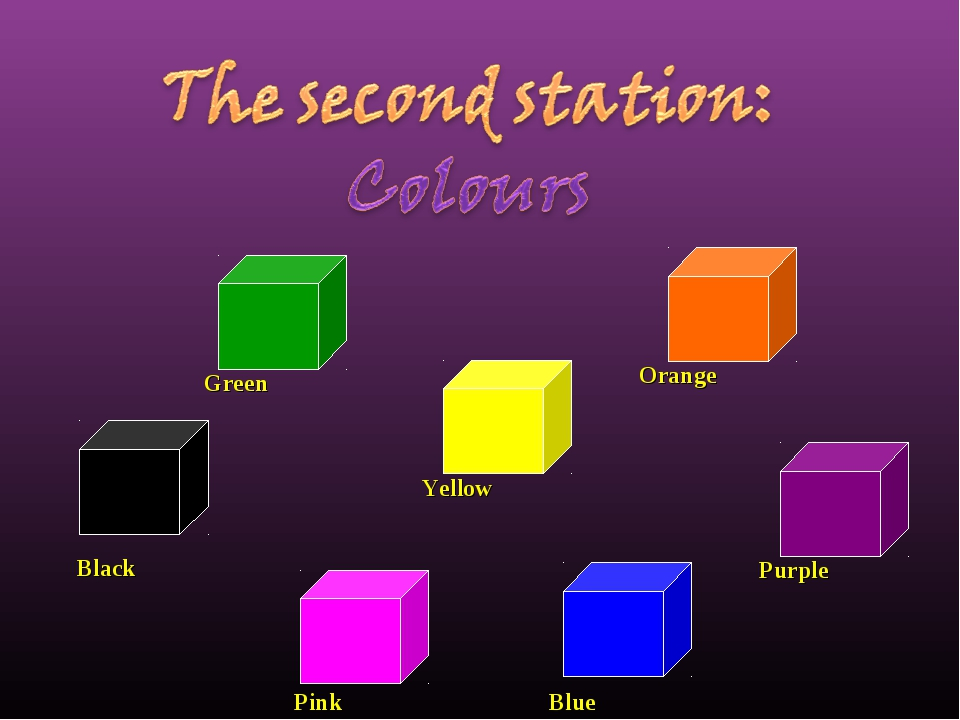 Purple Yellow Blue Pink Green Black Orange