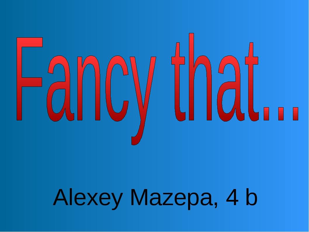 Alexey Mazepa, 4 b