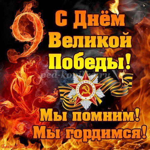 http://ped-kopilka.ru/upload/blogs/7743_ecf8714b93319ac2b6885d3820156ac1.jpg.jpg