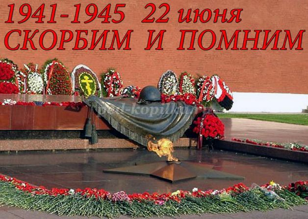 http://ped-kopilka.ru/upload/blogs/7743_238ab0f6dfbd2141a9ca1c53eb69a07d.jpg.jpg