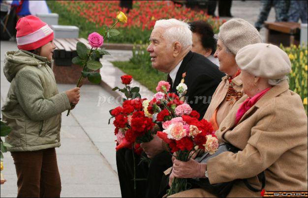 http://ped-kopilka.ru/upload/blogs/7743_1de7b5ad67b3d8276270dee21e165e0e.jpg.jpg