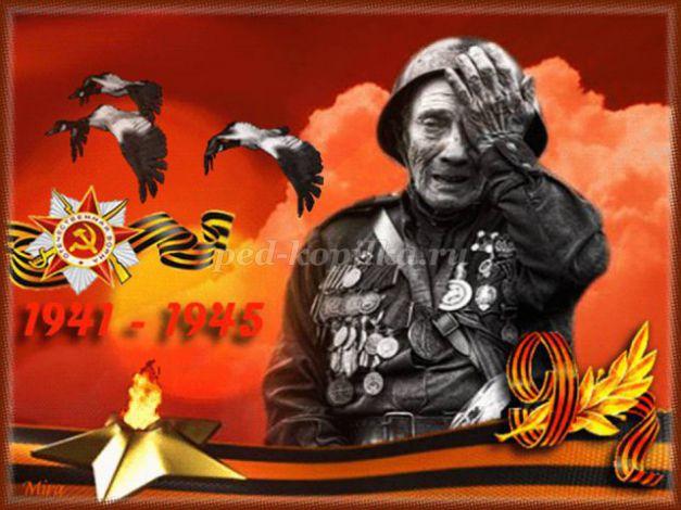 http://ped-kopilka.ru/upload/blogs/1_4b38beed80599c72ced3c21b806513d7.jpg.jpg