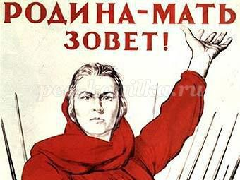 http://ped-kopilka.ru/upload/blogs/7743_44f2cddf71e0826ab3a29730d685c556.jpg.jpg