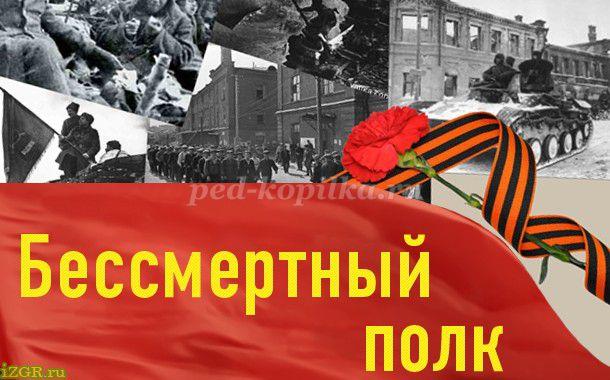 http://ped-kopilka.ru/upload/blogs/7743_c9ee27f89b5a129beb14e7fcccd905f5.jpg.jpg