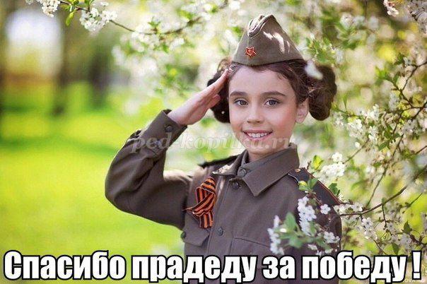http://ped-kopilka.ru/upload/blogs/7743_86d8ab1f786671521a1258ded782d39f.jpg.jpg