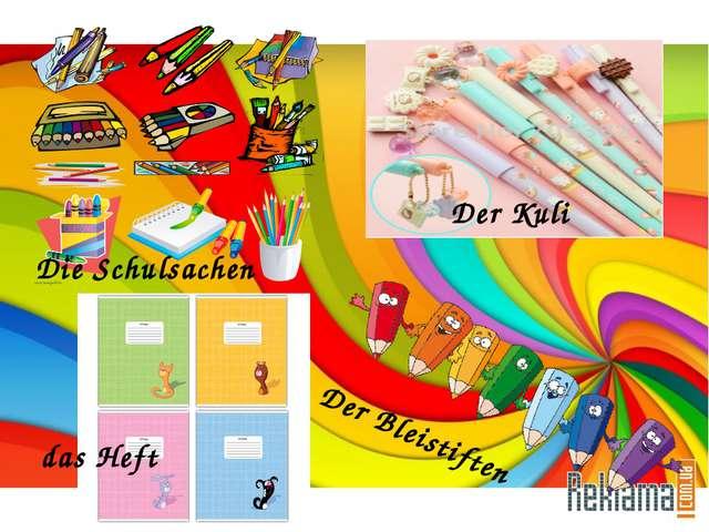Die Schulsachen Der Kuli Der Bleistiften das Heft