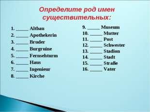 1. _____ Altbau * 2. _____ Apothekerin 3. _____ Bruder 4. _____ Burgruine 5.