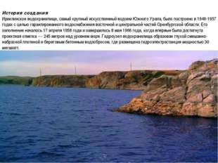 История создания Ириклинское водохранилище, самый крупный искусственный водое