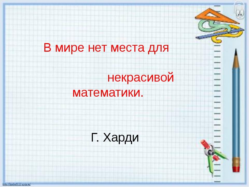 работа в правильные люди вакансии в москве