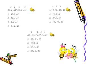 36 : 4 + (47-39) : 2 = 13 47-39 = 8 36 : 4 = 9 8 : 2 = 4 9 + 4 = 13 1 2 3 4 1