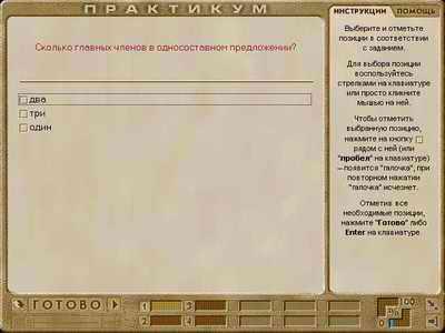 hello_html_2d8728fa.jpg