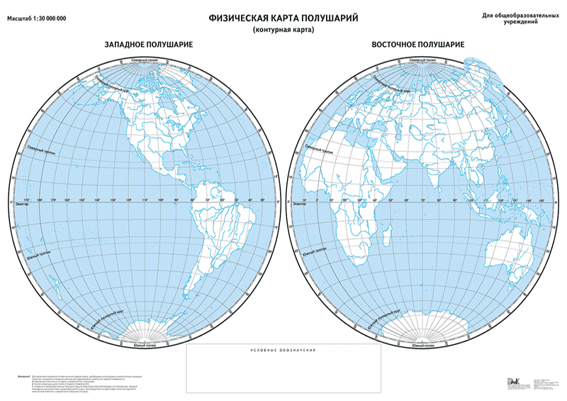 Контурные карты Новейшая история - Коллекция рефератов по би…