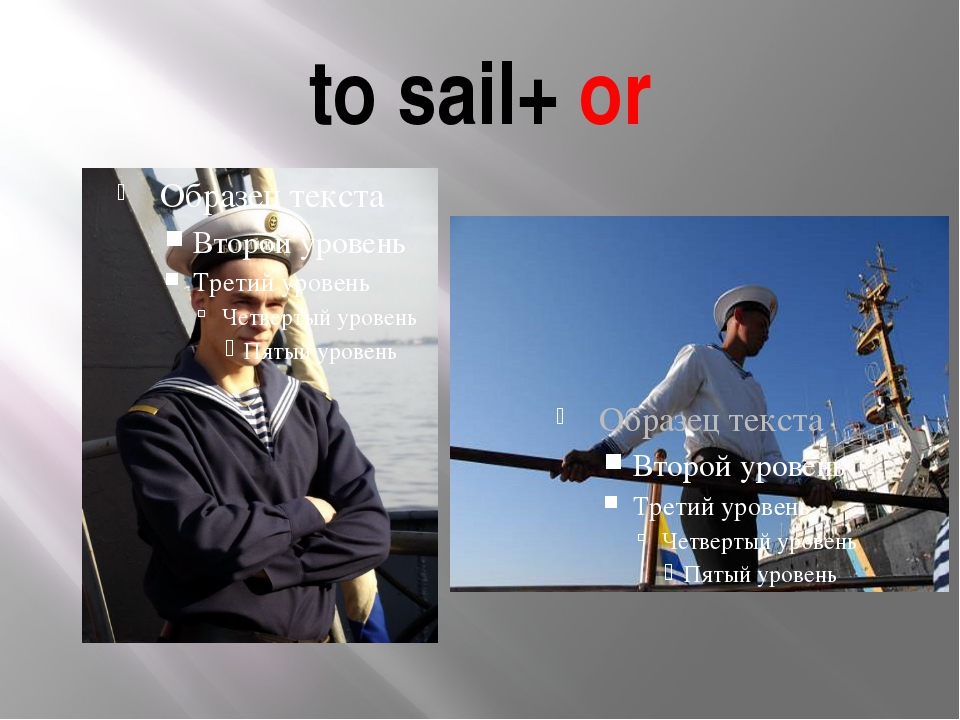 to sail+ or