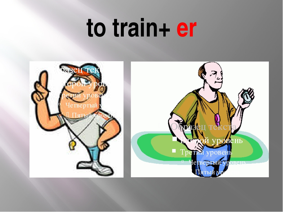 to train+ er