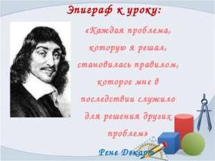 Многогранником называется поверхность, составленная из многоугольников, огра