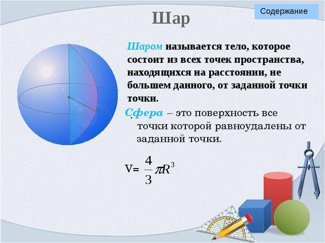 Решение задач (работа в группах) I группа: №1196 стр 315. II группа: №1203 ст...