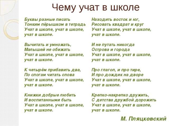 Сборник диктантов по Русскому языку в 6 классе с русским