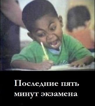 C:\Users\Пользователь\Desktop\день студента\191532_af9.jpeg