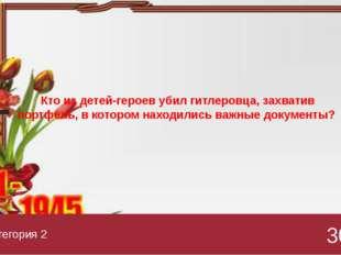 Песня композитора А. Новикова и поэта Л. Ошанина относится к послевоенному вр