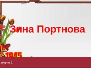 Как расшифровывается название советских танков КВ и ИС? 20 Категория 5 Вопрос