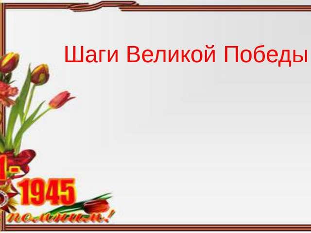 Сколько дней шли оборонительные сражения Ленинграда? 30 Категория 1 Вопрос К...