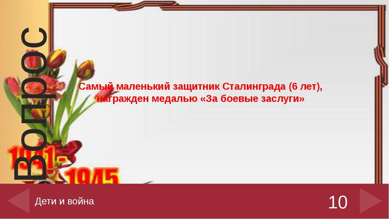 Когда в 9141 г. Враг приближался к Москве, на улицах города появились плакаты...