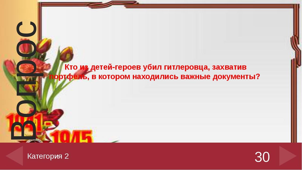 Песня композитора А. Новикова и поэта Л. Ошанина относится к послевоенному вр...