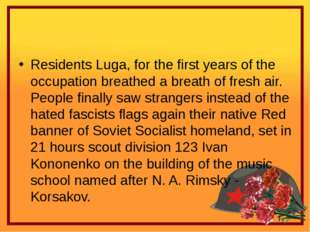 Residents Luga, for the first years of the occupation breathed a breath of f