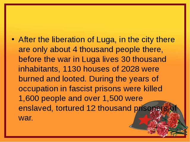 After the liberation of Luga, in the city there are only about 4 thousand pe...