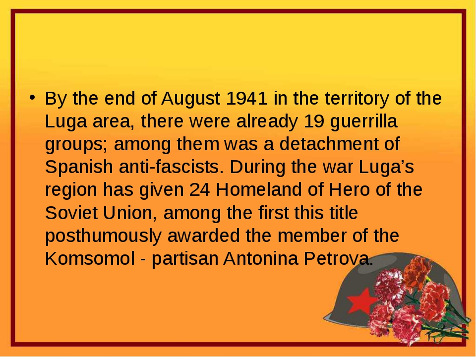 By the end of August 1941 in the territory of the Luga area, there were alre...