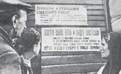 http://velikayavoina1941.narod.ru/images/goroda-geroi-Odessa-1.jpg