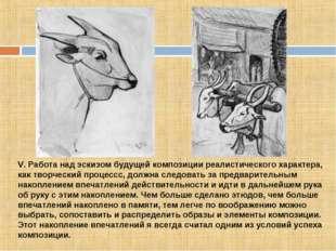 V. Работа над эскизом будущей композиции реалистичеcкого характера, как творч