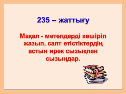hello_html_33f6e7cc.png
